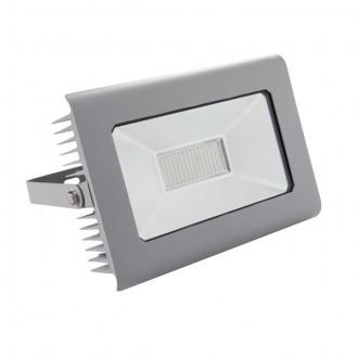 KANLUX 25586 | Antra Kanlux reflektor svjetiljka pravotkutnik elementi koji se mogu okretati 1x LED 7400lm 4000K IP65 sivo