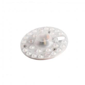 KANLUX 25732 | Kanlux-LM Kanlux LED modul svjetiljka okrugli magnet 1x LED 1020lm 3000K bijelo