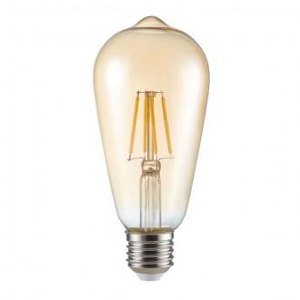 KANLUX 26040 | E27 4W -> 30W Kanlux Edison ST64 LED izvori svjetlosti filament 320lm 2500K 300°