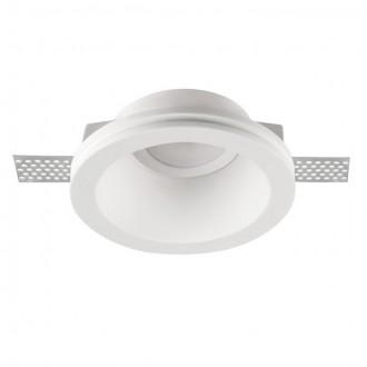 KANLUX 26070 | Imoe Kanlux ugradbena svjetiljka okrugli može se bojati, bez grla Ø110mm 1x MR16 / GU5.3 bijelo