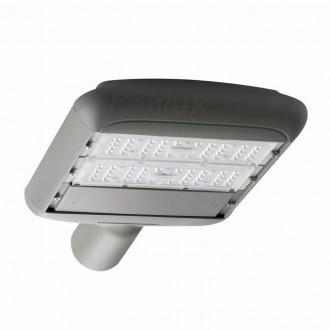 KANLUX 27331 | Street-LED Kanlux cestovna / javna rasvjeta svjetiljka 1x LED 7800lm 4000K IP65 sivo