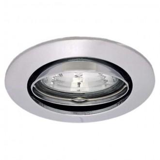 KANLUX 2781 | Vidi Kanlux ugradbena svjetiljka okrugli pomjerljivo Ø82mm 1x MR16 / GU5.3 krom