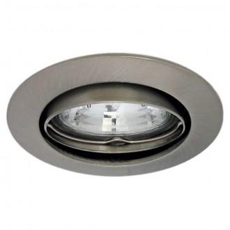 KANLUX 2783   Vidi Kanlux ugradbena svjetiljka okrugli pomjerljivo Ø82mm 1x MR16 / GU5.3 kromni mat