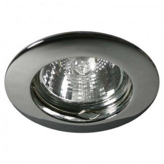 KANLUX 2791 | Vidi Kanlux ugradbena svjetiljka okrugli Ø79mm 1x MR16 / GU5.3 krom