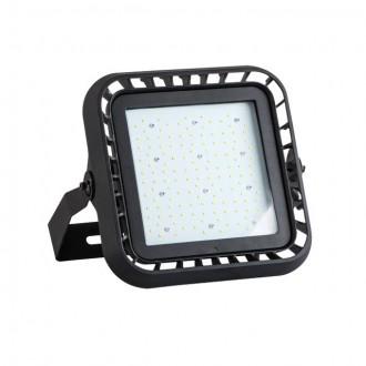KANLUX 28490 | FL-Master Kanlux reflektor svjetiljka pravotkutnik elementi koji se mogu okretati, jačina svjetlosti se može podešavati 1x LED 13000lm 4000K IP65 IK08 crno