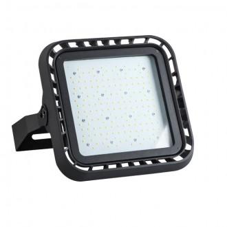 KANLUX 28491 | FL-Master Kanlux reflektor svjetiljka pravotkutnik elementi koji se mogu okretati, jačina svjetlosti se može podešavati 1x LED 18200lm 4000K IP65 IK08 crno