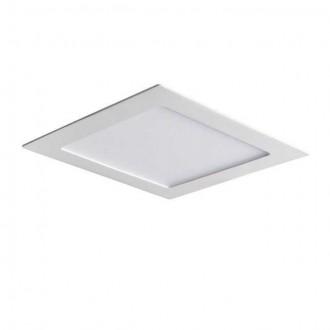 KANLUX 28941 | Katro Kanlux ugradbene svjetiljke LED panel četvrtast 170x170mm 1x LED 720lm 3000K IP44/20 bijelo