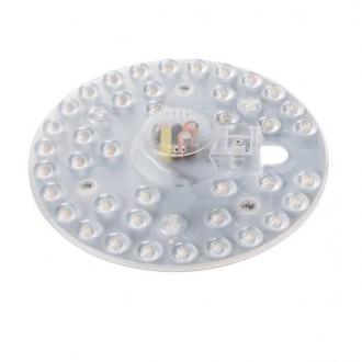 KANLUX 29302 | Kanlux-LM Kanlux LED modul svjetiljka okrugli magnet 1x LED 1900lm 3000K bijelo