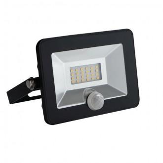 KANLUX 30324 | Grun Kanlux reflektor svjetiljka pravotkutnik sa senzorom elementi koji se mogu okretati 1x LED 700lm 4000K IP65 crno