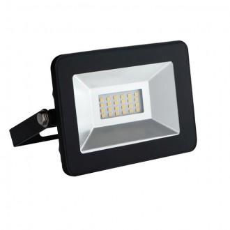 KANLUX 30350 | Grun Kanlux reflektor svjetiljka pravotkutnik elementi koji se mogu okretati 1x LED 700lm 4000K IP65 crno