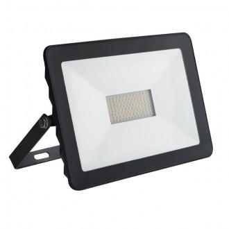 KANLUX 30353 | Grun Kanlux reflektor svjetiljka pravotkutnik elementi koji se mogu okretati 1x LED 3500lm 4000K IP65 crno