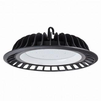 KANLUX 30483 | Hibo-LED Kanlux LED svjetiljka za hale svjetiljka 1x LED 18000lm 4000K IP65 crno