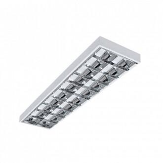 KANLUX 31058 | RSTR-LED Kanlux stropne svjetiljke armatura pravotkutnik namenjeno za izvor svjetlosti T8 LED 2x G13 / T8 LED UV bijelo