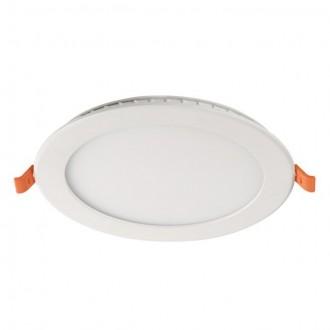 KANLUX 31077 | SP-LED Kanlux ugradbene svjetiljke, stropne svjetiljke LED panel okrugli 1x LED 390lm 4000K bijelo