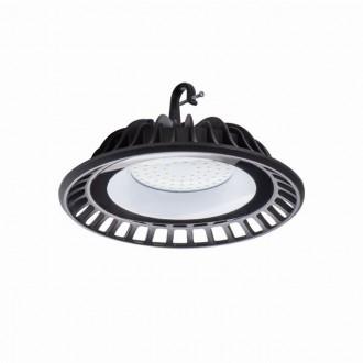 KANLUX 31111 | Hibo-LED Kanlux LED svjetiljka za hale svjetiljka 1x LED 4500lm 4000K IP65 crno