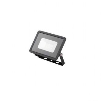 KANLUX 31150 | Grun Kanlux reflektor svjetiljka pravotkutnik elementi koji se mogu okretati 1x LED 700lm 4000K IP65 crno