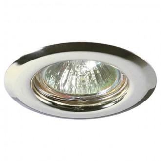 KANLUX 321 | Ulke Kanlux ugradbena svjetiljka okrugli Ø60mm 1x MR11 / GU4 krom