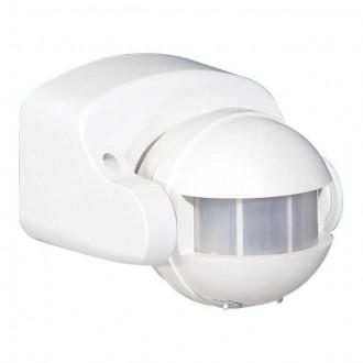 KANLUX 460 | Kanlux sa senzorom PIR 165° elementi koji se mogu okretati IP44 bijelo