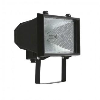 KANLUX 4675 | Loma Kanlux reflektor svjetiljka elementi koji se mogu okretati 1x R7s IP54 crno, prozirno