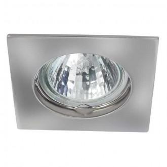 KANLUX 4694 | Navi Kanlux ugradbena svjetiljka četvrtast 75x75mm 1x MR16 / GU5.3 krom