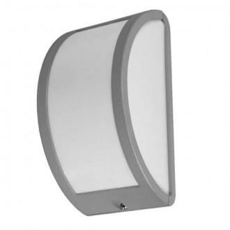 KANLUX 7011 | Shark Kanlux zidna, stropne svjetiljke svjetiljka 1x E27 IP44 IK10 UV sivo, bijelo