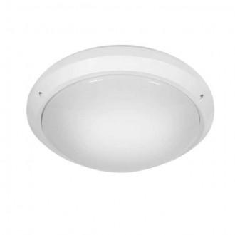 KANLUX 7015 | Marc Kanlux zidna, stropne svjetiljke svjetiljka 1x E27 IP54 IK10 UV bijelo