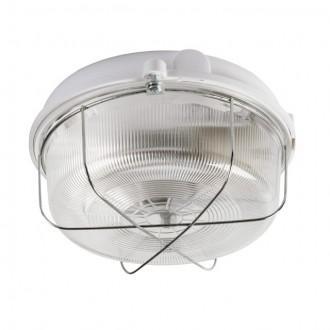 KANLUX 70525 | Ines Kanlux zidna, stropne svjetiljke svjetiljka 1x E27 IP43 IK08 bijelo