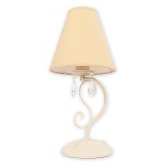 LEMIR O1968 AB BEZ | Velio-Abazur Lemir stolna svjetiljka 41cm sa prekidačem na kablu 1x E27 antik bijela, bež