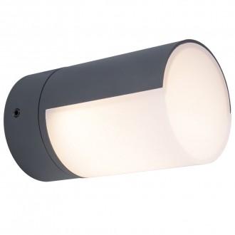 LUTEC 5198104118 | Cyra Lutec zidna svjetiljka elementi koji se mogu okretati 1x LED 500lm 3000K IP54 tamno siva, opal