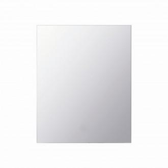 MARKSLOJD 106584 | Sharp Markslojd zrcalo pribor aluminij, zrcalo