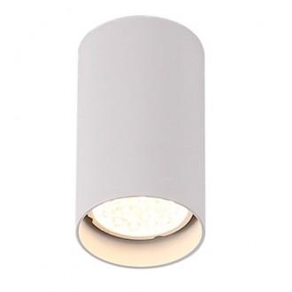 MAXLIGHT C0141 | Pet-Round Maxlight stropne svjetiljke svjetiljka 1x GU10 bijelo