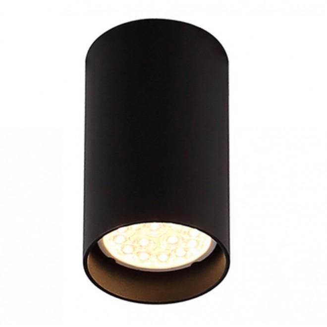 MAXLIGHT C0142 | Pet-Round Maxlight stropne svjetiljke svjetiljka 1x GU10 crno