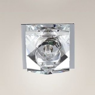 MAXLIGHT H0059 | MatrixM Maxlight ugradbena svjetiljka pomjerljivo 185x185mm 1x G53 / AR111 bijelo
