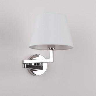 MAXLIGHT W0119 | Swing Maxlight zidna svjetiljka elementi koji se mogu okretati 1x E14 krom, bijelo