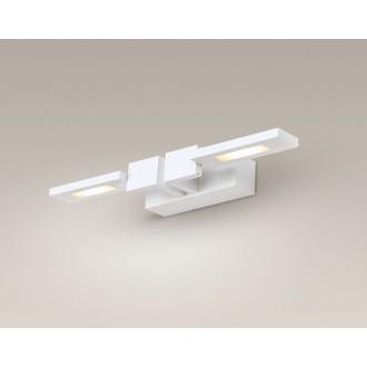 MAXLIGHT W0122 | Rico Maxlight zidna svjetiljka elementi koji se mogu okretati 2x LED 500lm 3000K bijelo