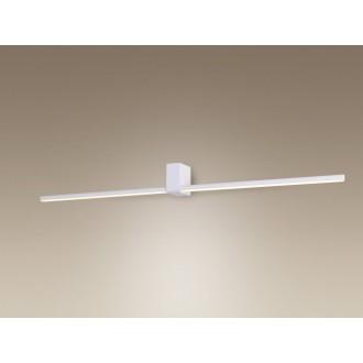 MAXLIGHT W0156 | Finger Maxlight zidna svjetiljka 2x LED 950lm 3000K IP54 bijelo
