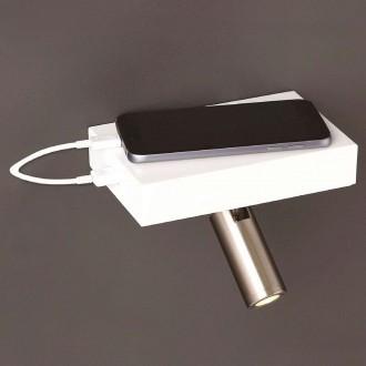 MAXLIGHT W0208 | Power Maxlight zidna svjetiljka punjač telefona, punjač mobilnog telefona, elementi koji se mogu okretati 1x LED 260lm 3000K bijelo, poniklano mat