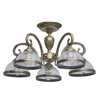 MW-LIGHT 481011805 | Amanda-MW Mw-Light stropne svjetiljke svjetiljka 5x E27 3225lm antik bakar, prozirno
