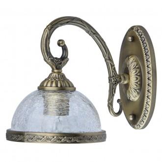 MW-LIGHT 481021901 | Amanda-MW Mw-Light zidna svjetiljka 1x E27 645lm antik bakar, prozirno