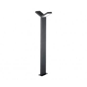 NOVA LUCE 713124 | Park-NL Nova Luce podna svjetiljka 80cm 2x LED 320lm 3000K IP54 tamno siva