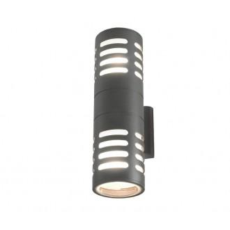NOWODVORSKI 4420 | Mekong Nowodvorski zidna svjetiljka 2x E27 IP42 crno, bijelo