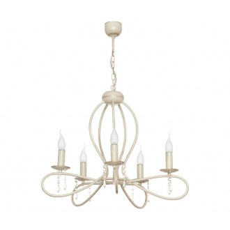 NOWODVORSKI 4562 | FrescoN Nowodvorski luster svjetiljka 5x E14 antik bijela, prozirno