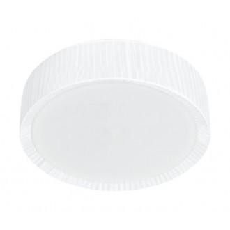 NOWODVORSKI 5288 | Alehandro Nowodvorski stropne svjetiljke svjetiljka 2x T5 crno, opal
