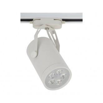 NOWODVORSKI 5947 | Profile Nowodvorski element sustava svjetiljka elementi koji se mogu okretati 5x LED 500lm 4000K bijelo