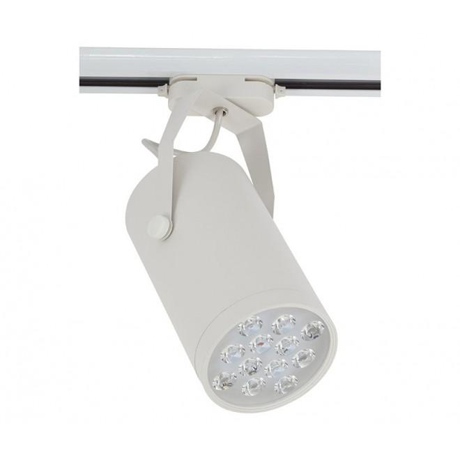 NOWODVORSKI 5950 | Profile Nowodvorski element sustava svjetiljka elementi koji se mogu okretati 12x LED 1200lm 4000K bijelo