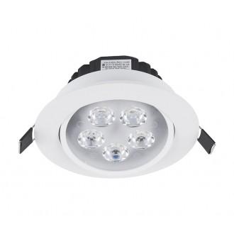 NOWODVORSKI 5958 | Ceiling-LED Nowodvorski ugradbena svjetiljka pomjerljivo Ø110mm 5x LED 500lm 4000K bijelo