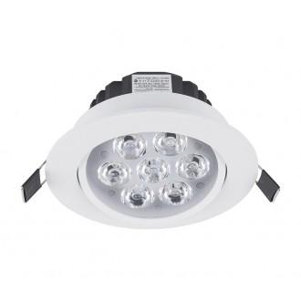 NOWODVORSKI 5960 | Ceiling-LED Nowodvorski ugradbena svjetiljka pomjerljivo Ø110mm 7x LED 700lm 4000K bijelo