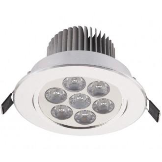 NOWODVORSKI 6823 | Downlight-LED Nowodvorski ugradbena svjetiljka pomjerljivo Ø108mm 1x LED 770lm 4000K bijelo
