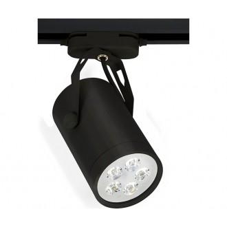 NOWODVORSKI 6824 | Profile Nowodvorski element sustava svjetiljka elementi koji se mogu okretati 5x LED 500lm 4000K crno
