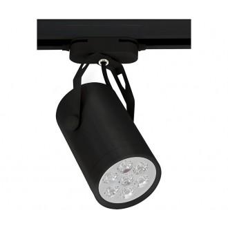 NOWODVORSKI 6825 | Profile Nowodvorski element sustava svjetiljka elementi koji se mogu okretati 7x LED 700lm 4000K crno